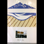 1986 09 19 Brewery Creek Mural Project graphic design blue mountains above blue sea and beach